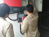 Solar Care ดูแลระบบโซลาร์เซลล์อย่างมืออาชีพ